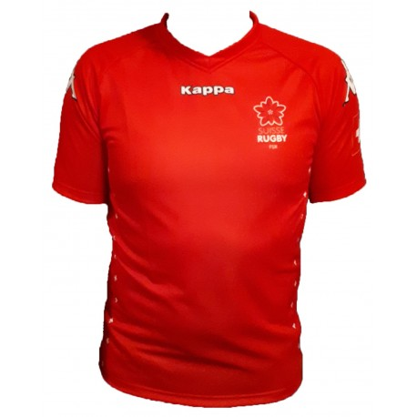 Maillot Officiel Suisse Rugby